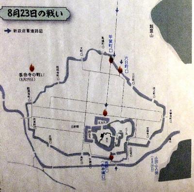 Tsurugajoumap_2
