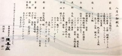 Asakaso01