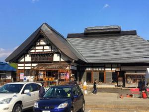 Michinoekiy10tazawa1