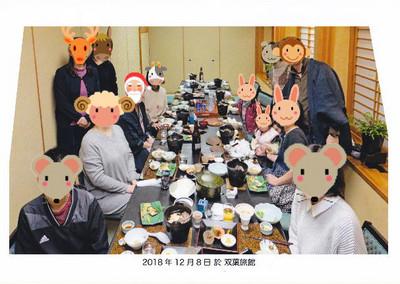 2018futaba21