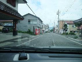 Nakanosawaspa
