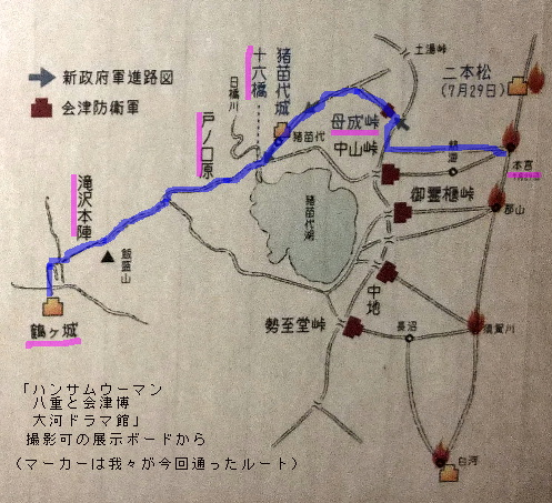 Shingunzumwithmarker_4