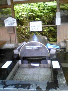 Kowashimizu3