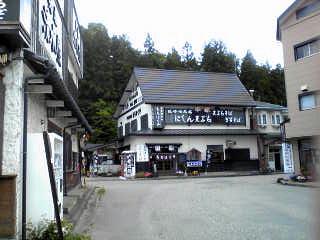 Kowashimizu4