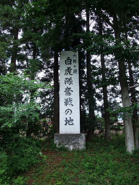 Tonokutihara3