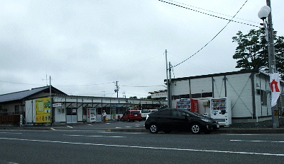 Kashima01