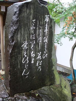 20131020aizu03