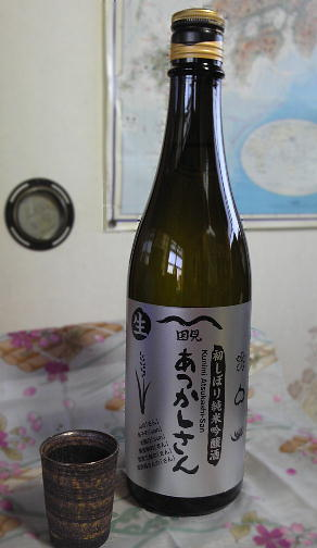 Atsukashisan02