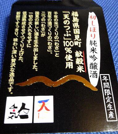 Atsukashisan05