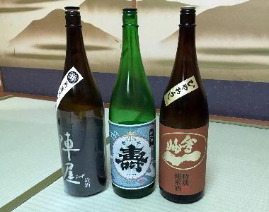 Futaba201711