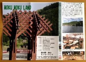 Moku02